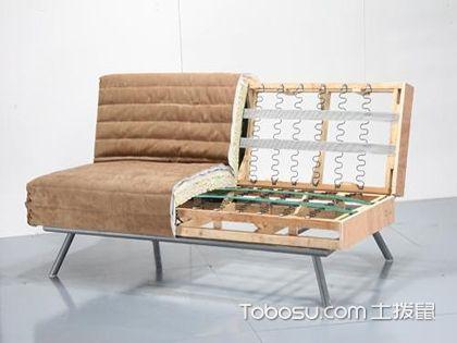 沙发骨架结构设计