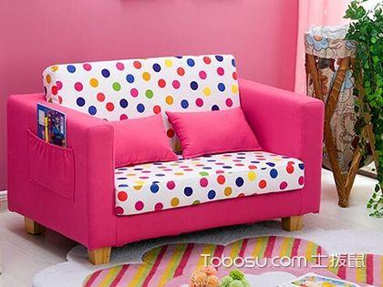 儿童沙发图片,快乐成长从陪伴他们的家具开始