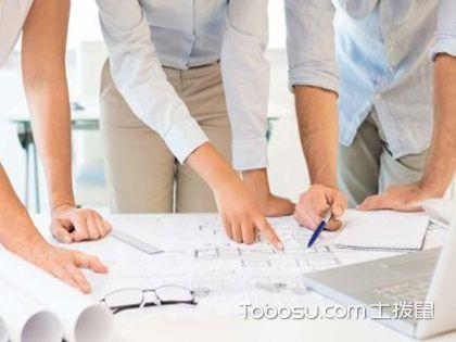 责任家装设计师在初期阶段的工作内容