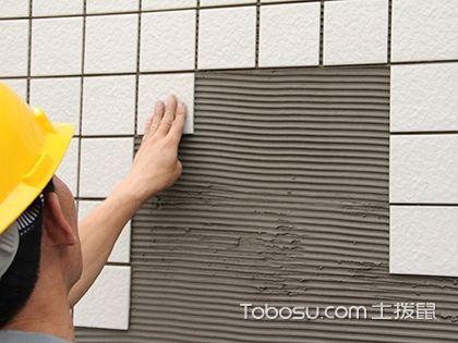 瓷砖粘合剂是什么?它的类型有哪些?