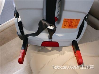 儿童安全座椅安装,先确定接口类型