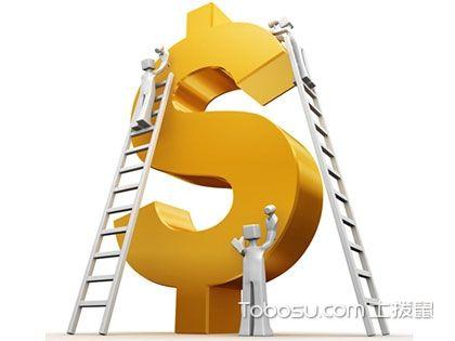 预算方式有两种:严谨or随意,你适合哪种?