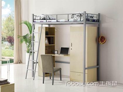 公寓床质量 教你怎么选购高低床