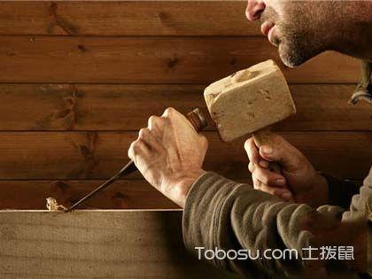 家装木工流程详解,还需知道这3点注意事项