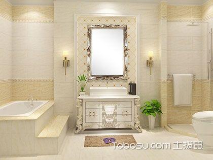 浴室镜子风水 摆放职位有考究