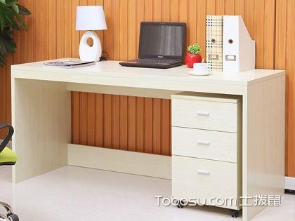 書桌寫字臺,怎么才能選到最合適的