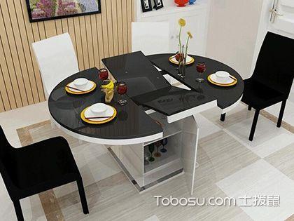 折叠餐桌,小户型提高空间利用率的必备家具