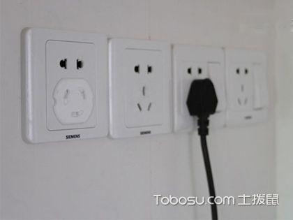 有哪些防触电插座特点   防触电插座的应用方法与注意事项_建材常识