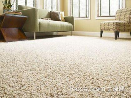 如何选购环保地毯?