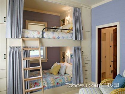 上下床装修效果图 特别设计拯救小户型