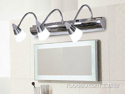 镜前灯哪种好?选择合适的光源
