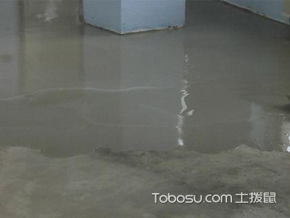 水泥地面施工 找平后多次批地