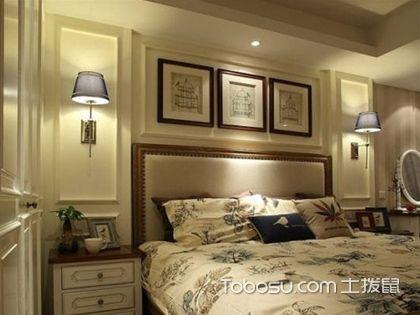 床头壁灯安装,让卧室灯光更加多样化