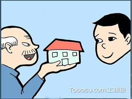 房屋赠与过户费用如何计算?需看双方户籍关系