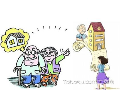 房屋赠与过户流程,五步必不可少