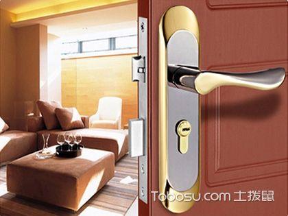 室内门锁什么牌子好?好质量更安全