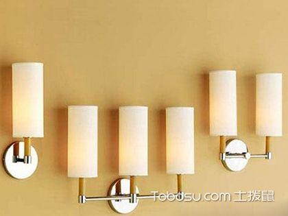 壁灯安装高度,根据不同空间来选择
