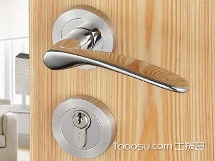 室内门锁如何选购?锁芯、锁体有讲究