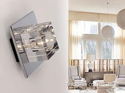 客厅壁灯安装在什么样的高度比较合适?