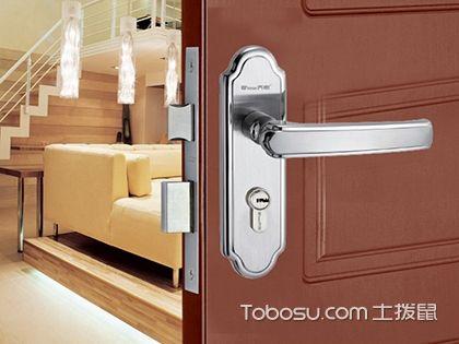 卧室门锁选购技巧,这3点一定要把握好