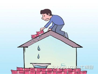 屋頂防水材料,這三種必須要了解