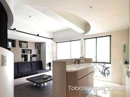 居室空间设计的概念