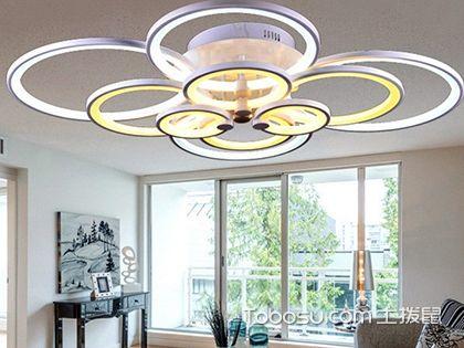 客厅灯风水:黄灯增旺财运,粉灯提升桃花指数