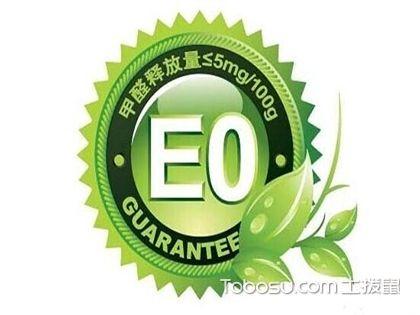 """环保家具的""""E0级""""标准"""
