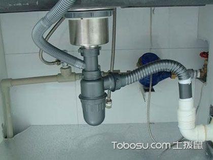 厨房下水管漏水请及时维修,否则恶臭困扰全家