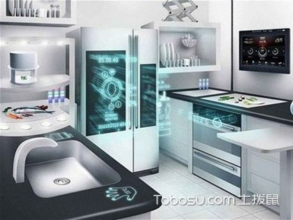家居智能化 打造科技范高端住宅