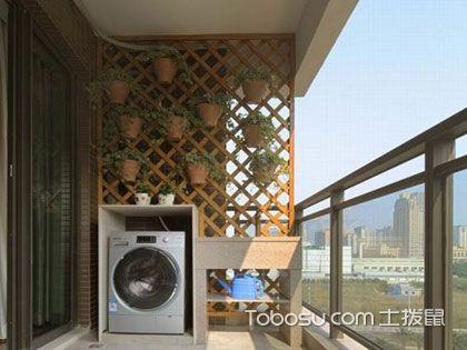 阳台洗衣机装修,让阳台设计多一种选择