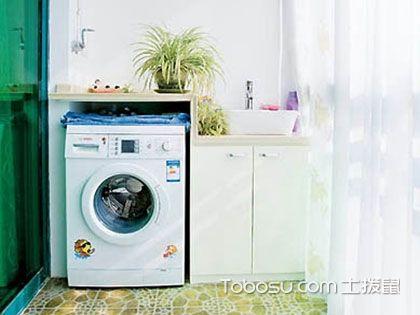 洗衣机放阳台,小空间的大用处
