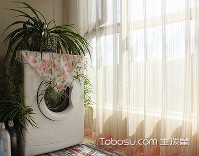 阳台放洗衣机效果图,实用与格调也可以兼得