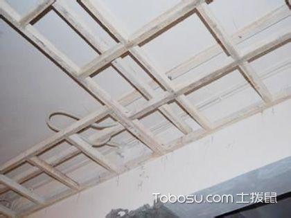 房屋顶棚质量和结构验收