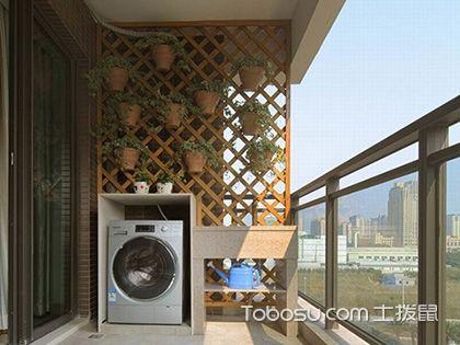 阳台放洗衣机装修,让你家的阳台和别人不一样