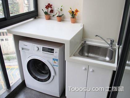 阳台放洗衣机好吗?先考虑后设计才好