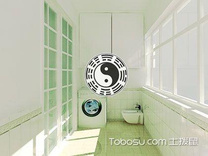 阳台洗衣机摆放位置大有讲究,可能影响家运