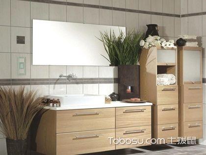 卫浴间风水与收纳搭配