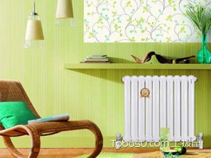 散热器哪个好?认清材质仔细选择