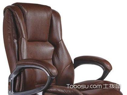 大班椅材質選購技巧,適合自己的才是首選