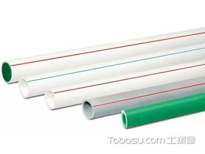 水管热熔管多少钱?和其他材质水管比比看