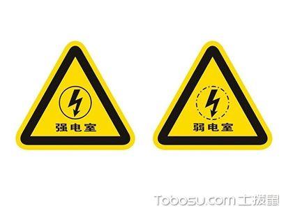 掌握弱电强电区别,不做电器杀手