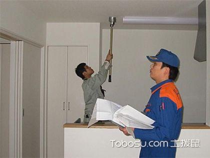 房间装修流程和注意事项你知道吗?精品房打造全攻略