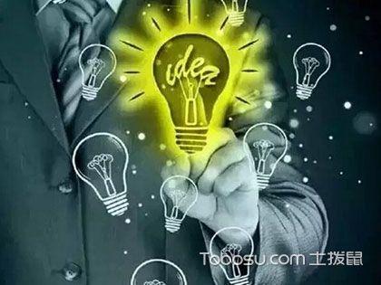最新led,照明燈具報價表