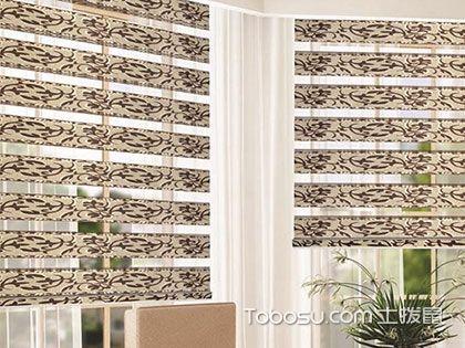 双层百叶窗帘装修效果图,把普通窗帘比下去了!