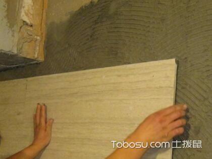 瓷砖粘结剂使用方法之粘人的小妖精