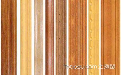 如何选购木线?4个角度帮你把关