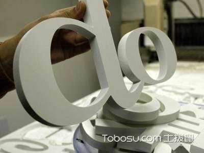 白庆聪全心设计连公馆 连战北京绝美家_施工流程