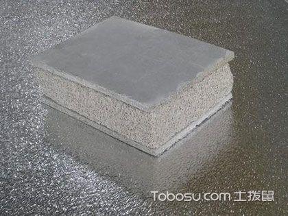 水泥发泡外墙保温板,这个装修材料你熟悉吗?