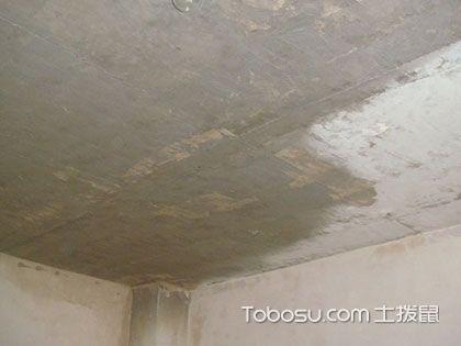 楼房屋顶漏水怎么办?不同楼房的应对方法